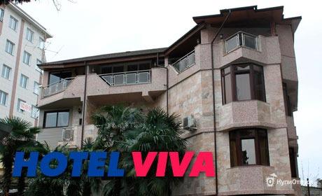Сочи, гостевой дом «Вива»