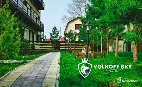 Калужская обл., загородный клуб Volkoff Sky