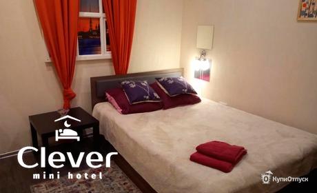 Отель Mini-Hotel Clever, Санкт-Петербург