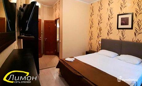 Санкт-Петербург, гостевой дом «Лимон»
