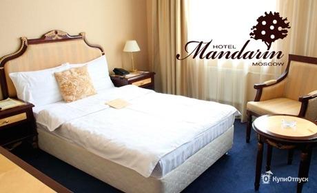 Отель Mandarin Moscow 4*, Москва