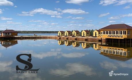 Московская область, гостинично-ресторанный комплекс Saint Lake