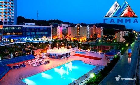 Курортный комплекс «Гамма»