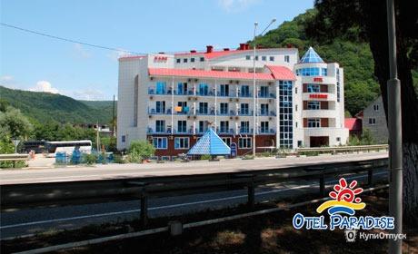 Ольгинка, отель Paradise