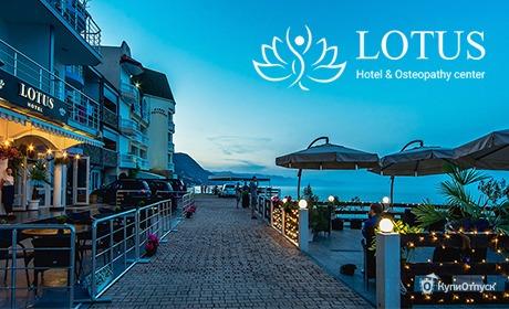 Отель Lotus, Алушта