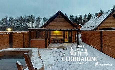 Отель Clubbarin Eco Hotel & Bar, Московская область
