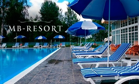 Коттеджный поселок MB-Resort в МО