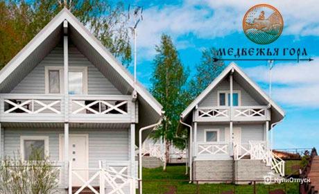 Ленинградская область, парк-отель «Медвежья гора»