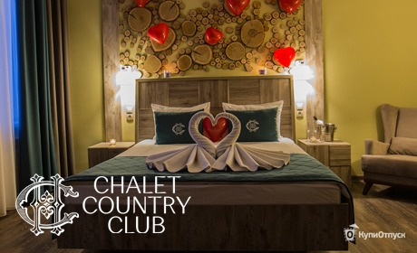 Москва, отель Chalet Country Club