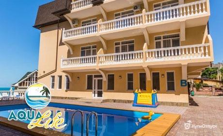 Отель Aqua Life, Лоо