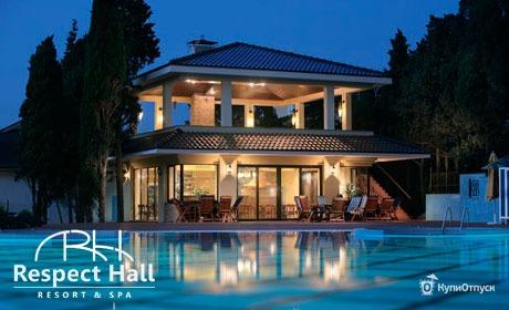 Отель Respect Hall Resort & Spa, Крым