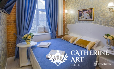 Отель Grand Catherine Palace Hotel, Санкт-Петербург