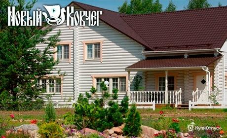 Отель «Новый Ковчег» на Селигере