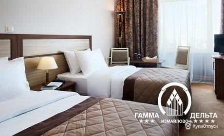 Гостиница «Измайлово Гамма-Дельта», Москва
