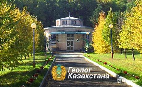Санаторий «Геолог Казахстана», Железноводск