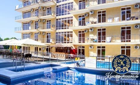 Анапа, отель «Константинополь Family»