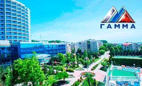 Отдых в отеле «Гамма» в Ольгинке