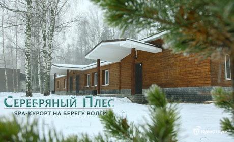 Спа-курорт «Серебряный Плес», Костромская область