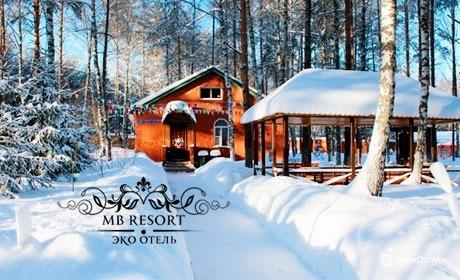 Московская область, экоотель MB Resort
