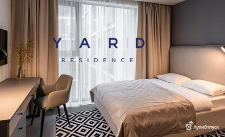 Санкт-Петербург, апарт-отель Yard Residence
