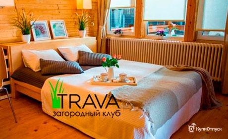 Проживание на базе отдыха Trava для компании до 4 человек: уютные котт