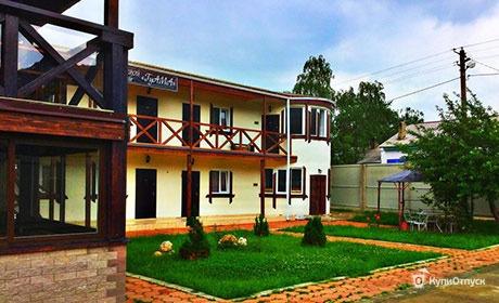 Отель «Гуама», Краснодарский край
