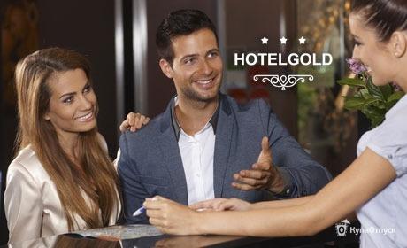 Отдых в отеле Gold в Волгограде: номер для двоих, завтраки, парковка, Wi-Fi1