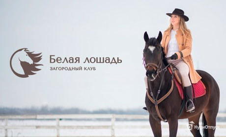 Свердловская область, Сысертский район, село Кадниково