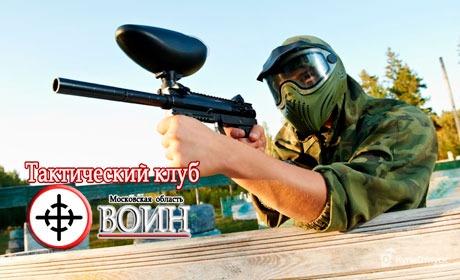 Московская обл., Мытищинский р-н