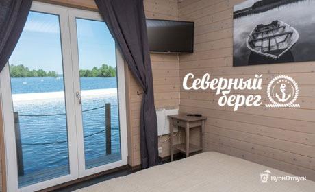 Загородный клуб «Северный берег», Ленинградская область