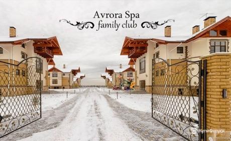Avrora Spa Hotel, Московская область