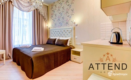 Санкт-Петербург, отель «Аттенд»