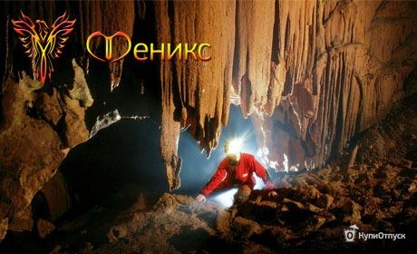 Московская обл., Сьяновская каменоломня