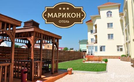 Крым, отель Marikon