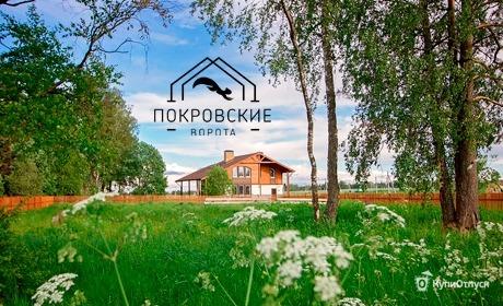 Московская обл., коттеджный поселок «Покровские ворота»