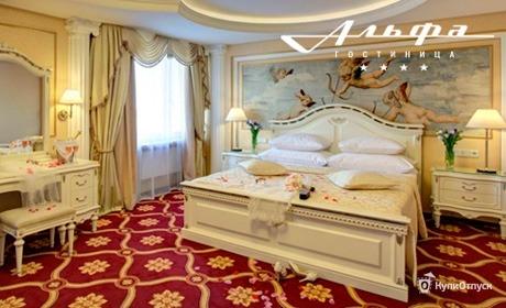 Отдых в гостинице «Измайлово Альфа»