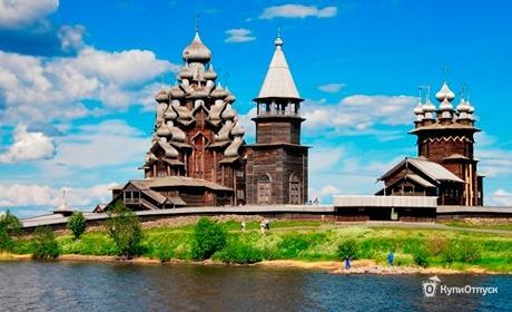 Тур «На разведку в Карелию»