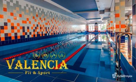 Краснодар, отель «Валенсия Fit & Sport»